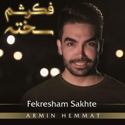 Armin Hemmat - Fekresham Sakhte