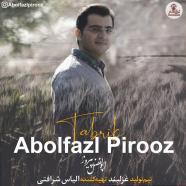 ابوالفضل پیروز - تبریک