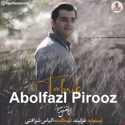 Abolfazl Pirooz - Tabrik