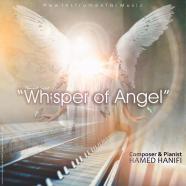حامد حنیفی Whisper Of Angel