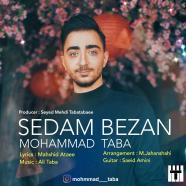 محمد طبا - صدام بزن
