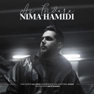 نیما حمیدی - از این ورا