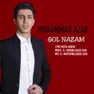 محمد آذر - گل نازم