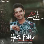 هادی فخر - عطر عاشقی