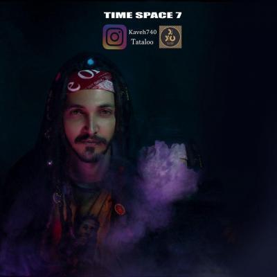 Dj Diu - Time Space 7