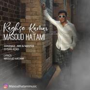 مسعود حاتمی - رقص کمر