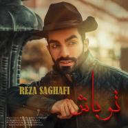 رضا ثقفی - تو باش