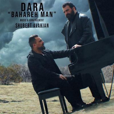 Dara Recroding Artist - Bahare Man