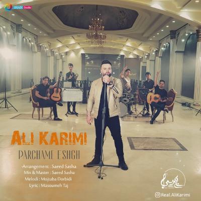 Ali Karimi - Parchame Eshgh
