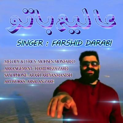 Farshid Darabi - Aliyam Ba To