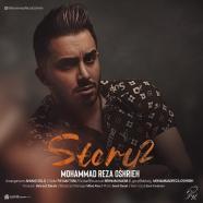 محمدرضا عشریه - Story 2