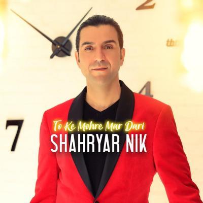 Shahryar Nik - Toke Mohreye Mar Dari