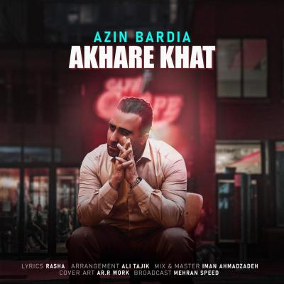 Azin Bardia - Akhare Khat