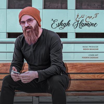 Armin Tarokh - Eshgh Hamine