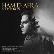 حمید افرا - صدام کن