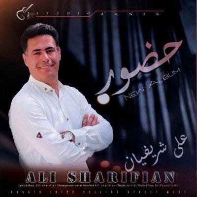 Ali Sharifian - Hozor