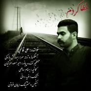 Ali Ghasemi - Khata Kardam