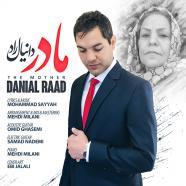 دانیال راد - مادر