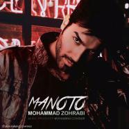Mohammad Zohrabi - Mano To