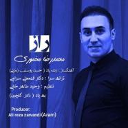 محمدرضا مخموری - راز