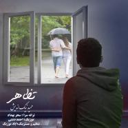 حمید نیک اندیش - تظاهر