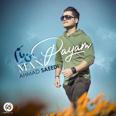 Ahmad Saeedi - Man Payam