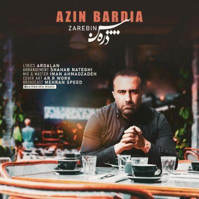 Azin Bardia - Zarebin