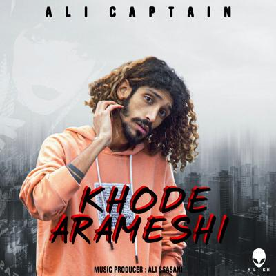 Ali Captain - Khode Arameshi