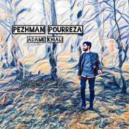 پژمان پوررضا - آدم خیالی