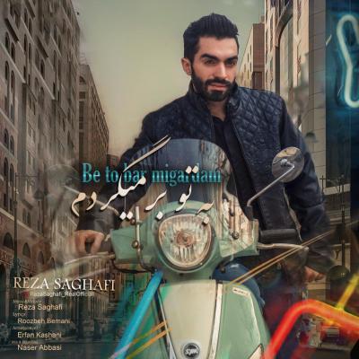 Reza Saghafi - Be To Bar Migardam