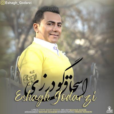 Eshagh Goodarzi - Ekhtiar