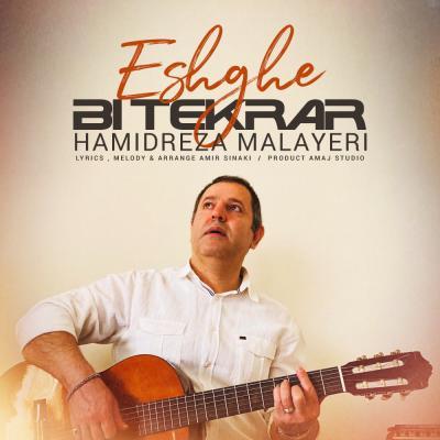 Hamidreza Malayeri - Eshghe Bi Tekrar