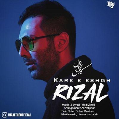Rizal - Kare E Eshgh