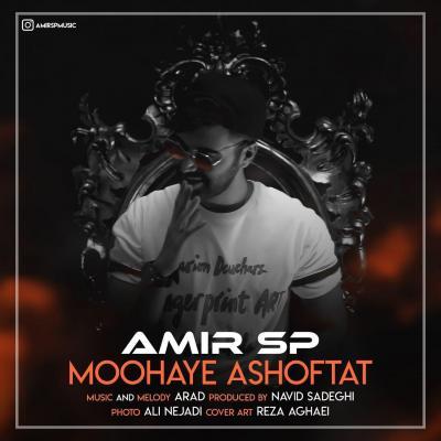 Amir Sp - Moohaye Ashoftat