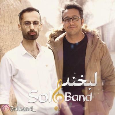 Sol Band - Labkhand