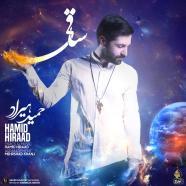 حمید هیراد - ساقی