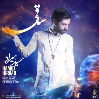 Hamid Hiraad - Saghi