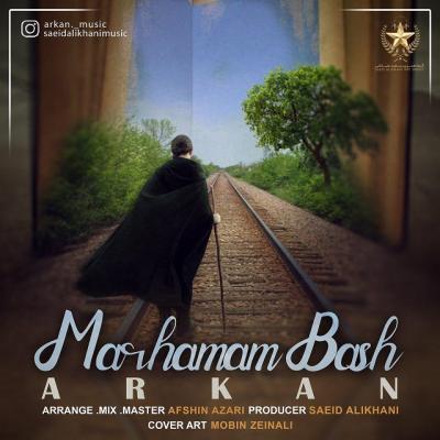 Arkan - Marhamam Bash