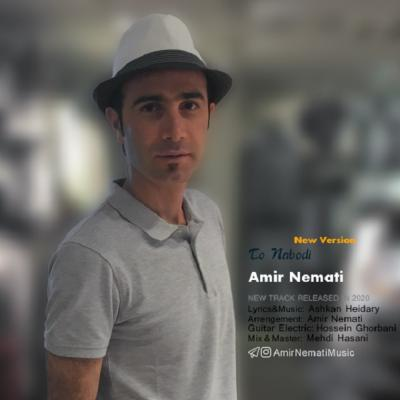 Amir Nemati - To Nabodi (New Version)