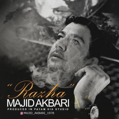 Majid Akbari - Razha