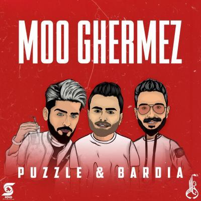 Puzzle Band - Moo Ghermez (Ft Bardia)