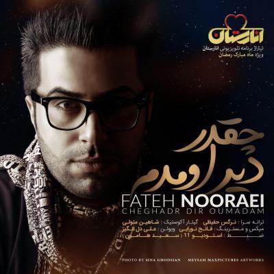 Fateh Nooraee - Cheghadr Dir Oumadam