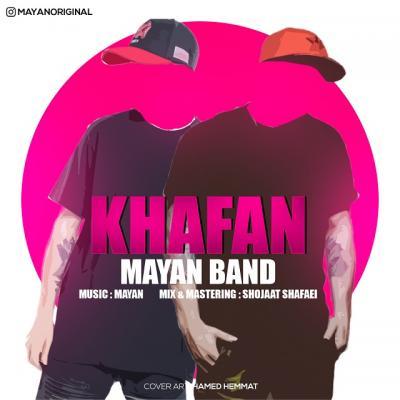 Mayan Band - Khafan