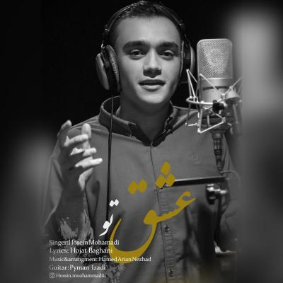 Hosein Mohamadi - Eshghe To