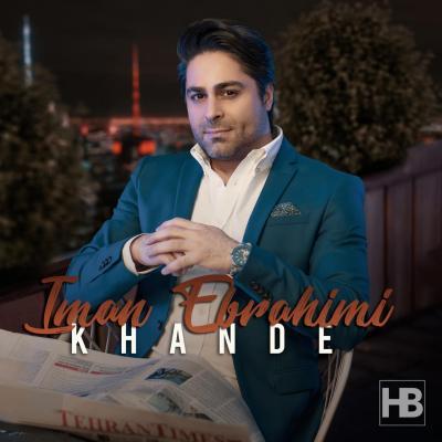 Iman Ebrahimi - Khande