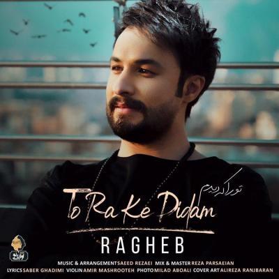 Ragheb - To Ra Ke Didam