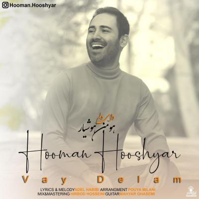 Hooman Hooshyar - Vay Delam