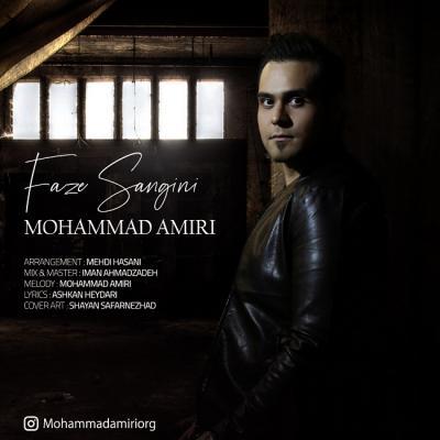 Mohammad Amiri - Faze Sangini