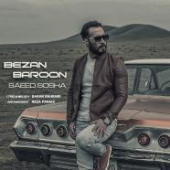 سعید سوشا - بزن بارون