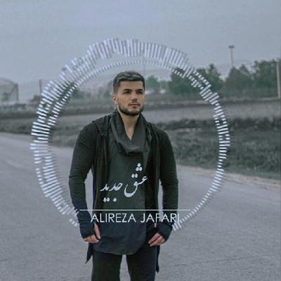 Alireza Jafari - Eshghe Jadid